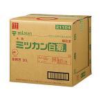【送料無料】ミツカン 白菊 20L×1個入