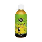 送料無料 【2ケースセット】ハイピース マテ茶 330mlペットボトル×24本入×(2ケース)
