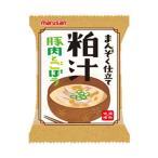 送料無料 【2ケースセット】マルサンアイ 粕汁 豚肉とごぼう まんぞく仕立て 10食入×(2ケース)