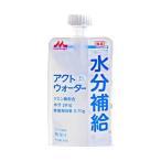送料無料 【2ケースセット】クリニコ アクトウォーター 300gパウチ×24本入×(2ケース)