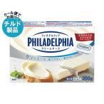 送料無料 【チルド(冷蔵)商品】森永乳業 フィラデルフィア クリームチーズ 200g×12個入