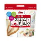 送料無料 森永乳業 森永スキムミルク 175g袋×24(12×2)袋入
