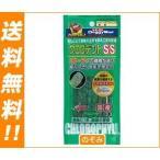 【送料無料】【2ケースセット】ドギーマン クロロデントスティック SS 8本×12袋入×(2ケース)