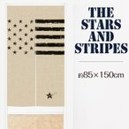 のれん おしゃれ アメリカン 星条旗 綿混 85×150cm