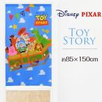 のれん かわいい ディズニー ピクサー トイストーリー 85×150cm