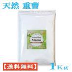 重曹 炭酸水素ナトリウム 食品添加物(全国送料無料)