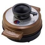 アピックスインターナショナル ホールワッフルメーカー AWM-297 BR 調理器具
