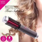 The Professional Brilliant Hair Free Salon-S (ダークブラウン)