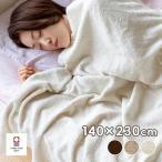 日本製 大判 タオルシーツ ( コットン100% ) 3540匁 140×230cm 全5色 「 ベッドタオル ベッドシーツ タオルシーツ タオルケット ブランケット 」◆