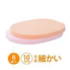 フェイシャルスポンジ 10mm厚  きめ細かい  5枚入 オレンジ 顔用