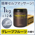 < プロズビ > ボディソルベ グレープフルーツ 1kg ( 12本単位 )「 マッサージソルト 」◆
