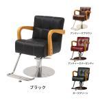 < エトゥベラ > スタイリングチェア ベニス WD-881 全4色 「 美容室 スツール イス 椅子 チェア 」