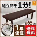 マッサージベッドL185cm×W65cm×H全5種 ブラウン天板 スチールブラウン脚 「 施術ベッド 整体ベッド マッサージ台 」◆