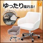 スタイリッシュ ネイル チェア B-01 全2色 「 スツール イス 椅子 チェア 」