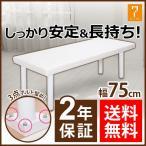 マッサージベッド ( ネジ固定脚・有孔 ) ホワイト 長さ190×幅75×高さ5種 「 施術ベッド 整体ベッド マッサージ台 」