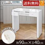 ピュアネイルテーブル ホワイト 「 ネイルテーブル ネイルデスク スリムデスク パソコンデスク PCデスク 」◆