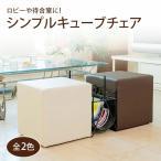 サロンを選ばないシンプル待合椅子!