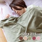 大判タオルシーツ(エコマイクロファイバー)2768匁 120×215cm 全5色 「 ベッドタオル ベッドシーツ ベッドカバー タオルシーツ エステタオル 」