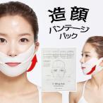 リフトアップ しわ たるみ ほうれい線 X Lifting マスク  ビジュール