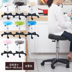 ハイスツール OR キャスター付き 椅子 全3色 高さ48〜66cm 丸椅子 ロング スツール キャスター 回転椅子 美容室 カットチェア エステ ネイル サロン 施術 イス