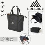 グレゴリー トートバッグ GREGORY マイティートート CLASSIC クラシック バッグ 大きめ 大容量 A4 B4 ナイロン メンズ レディース