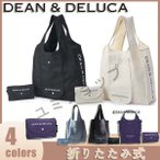 新色入荷 激安 DEAN&DELUCA ディーン&デルーカ ショッピングバッグ トートバック エコバッグレディース 出掛け 5カラー +999円2枚目購入可能