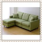 【送料無料】SY11 3人掛けコーナーソファー、カウチソファ、ポケットコイルG