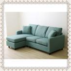 【送料無料】SY15 3人掛けコーナーソファー、カウチソファ、ポケットコイルM