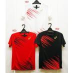 陸上ウェア アシックス(asics) アイコンショートスリーブトップ 2091A075−半袖Tシャツ