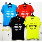 陸上ウェア ニシスポーツ(NISHI) モーションラインフィットTシャツ NLG63-007−半袖シャツ