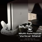 7Gadget PS4 SLIM (スリム) & ps4 Pro (プロ) 両用 縦置きスタンド (静音冷却ファン コントローラー2台充電