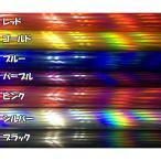 カーラッピングシート マジョーラメッキA4サイズ 1枚カラー選択 ホログラム調メッキカーラッピングフィルム サンプル