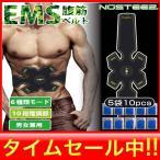 EMS 腹筋ベルト  10PAD  腹筋トレーニング 腹ベルト 多機能 フィットネスベルト ダイエット USB充電式
