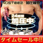 NOSTEEZ 腰痛ベルト 腰 サポーター コルセット メッシュ素材 男女兼用  M