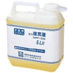 コロナ UPF-S5 石油暖房機部材 床暖房システム部材 専用補充液 5L