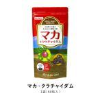 Yahoo!日本通販センターYahoo!店マカ+クラチャイダム 1袋(60粒/30日分) アミノ酸/アルギニンが豊富なマカとクラチャイダム 活力・元気あふれる自分に 滋養 健康維持 黒ショウガ