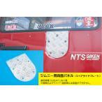 ジムニー用アルミ縞板製・背面パネル(スペアタイヤプレート) 適用車種:SJ30JA71JA11(バン用)