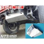 【ステンレス3mm厚】ジムニー用タンクガード 適用車種:SJ30SJ40JA71JA51JA11 JB31JA12JA22JB32
