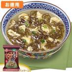 アマノフーズ お徳用セット 化学調味料無添加海藻スープ もずくスープ 10食入×6箱セット 200113-S