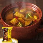 アマノフーズ フリーズドライ 畑のカレー たっぷり野菜と鶏肉のカレー 4食入 783692