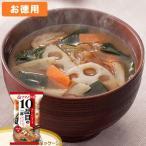 アマノフーズ お徳用セット 10品目の一杯 あかねの椀 赤みそ 10食入×6箱セット 209253-S