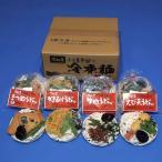 創麺屋 冷凍調理手延うどん8食セット RF-80
