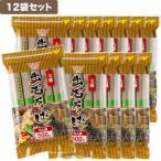 田靡製麺 大盛出石そば 500g 12袋セット 915504