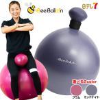 ビーバルーン|突起のついたバランスボール 簡単 運動 エクササイズ おうち時間【日テレ7公式】