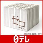Yahoo!日テレポシュレゼロ 一獲千金ゲーム 一千億円風ブロックメモ 日テレポシュレ(日本テレビ 通販)