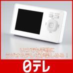 防水ポータブルラジオ&テレビ 日テレshop(日本テレビ 通販 ポシュレ)