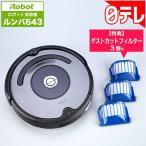 ロボット掃除機 ルンバ643 日テレポシュレスペシャルセット 日テレポシュレ(日本テレビ 通販)