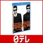 あぶない刑事 フォーエバーTVスペシャル`98 Blu-ray(スペシャルプライス版) 日テレポシュレ(日本テレビ 通販)