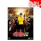 映画「怪物くん」 3D&2D Blu-ray (日本テレビ 通販 ポシュレ)