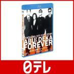 あぶない刑事 フォーエバーTHE MOVIE Blu-ray(スペシャルプライス版) 日テレポシュレ(日本テレビ 通販)